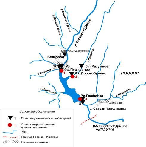 Северский Донец – Киселево и