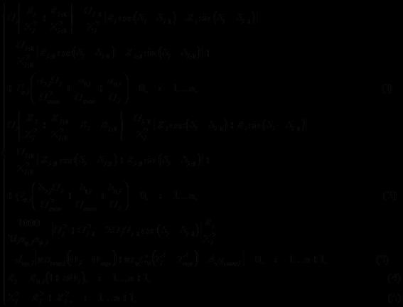 Рис. 2. Схема замещения