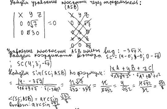 Егэ по математике примеры решения задач задачи по сетевым графикам примеры с решениями
