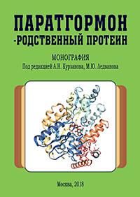 Сетчатый эндопротез для герниопластики